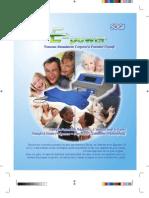 Brochure E-power FR