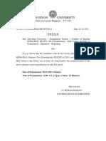 Dravidian Univ Notification M.phil Ph.D Entrance Test 14112011