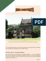 Nalanda Sahayogaya