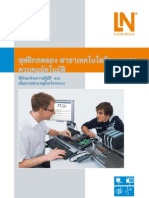 Automation Technology Thai