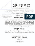 Hebrew Books Org 29120