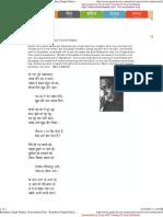 Ramdhari Singh Dinkar Poems Pdf Download