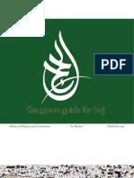 Green Hajj Guide