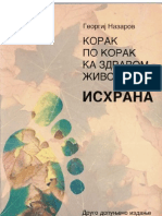 Nazarov Georgij - Ishrana