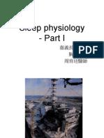 Sleep PhysiologyI(960227)