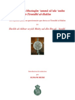 Ibn 'Arabi - Jawâb Mustaqîm 'amma sa'ala 'anhu at-Tirmidhi al-Hakim_fr_Slimane Rezki