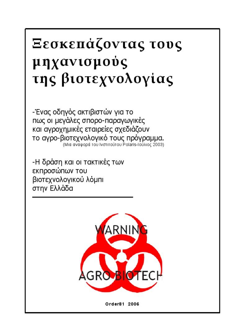υπηρεσίες δημιουργίας παικτών Σαν Ντιέγκο CA λεσβιακές ιστοσελίδες γνωριμιών Ατλάντα Γκα
