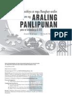 AP I-III Strategy