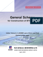 1.General Scheme for Construction of BTG Island(Instruction Document)
