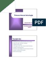 Tipovi mreža (kategorizacija)