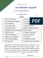 hajj and umrah guide in malayalam pdf
