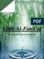 Kitab Al Fawa'id (ibn qayyim al jawziyya)