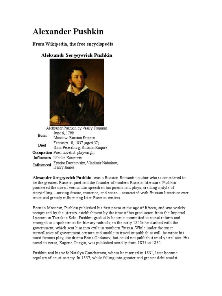 Alexander Pushkin, Prisoner: analysis of the poem 94