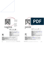 """Cantonese for """"penis"""" and """"vagina"""""""