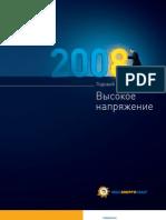 _2008