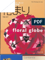 Floral Globe Kusudama