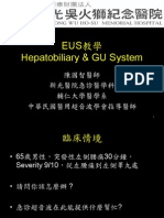 1001117_EUS_Hepatobiliary & GU System
