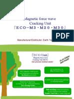 eco-m20_en