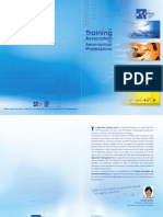Afmae Brochure