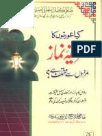 Muslimah's Prayer