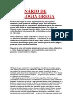 DICIONÁRIO DE MITOLOGIA GREGA