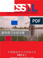 Handbook for Chinese Students