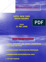 pembangunanprofesionalguru-090528062511-phpapp01
