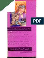 Tabban Novel by Tahir Javed Mughal