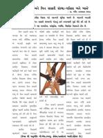 Article Ngo 2
