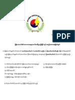 Myanmar Association Statement)
