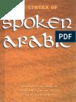 the Syntax Arabic