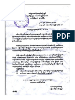NLD Decision-Nov-18-2011