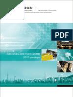 2010 Annual Report in English