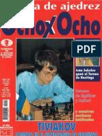 Ocho x Ocho 202