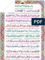 Bashairul-Khairat