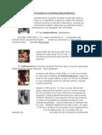 Lectura 25 - Las Ciencias Helenísticas