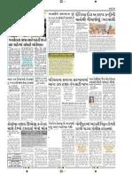 Sandesh News Paper (1)
