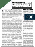 """""""Kach Hee Daka Shel Torah"""" Parashat Vayishlach - Vayeshev"""