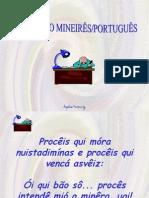Dicion Riomineir s Portugu s