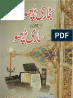Bukhari Parho Laikin Sari Parho