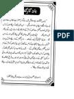 Azam Tariq  Shahid - 1