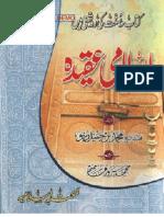 Islami Akida PDF