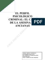 - EL PERFIL CRIMINAL