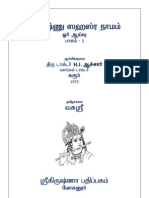 An Analysis of Sri Vishnu Sahasranamam - Volume III by Vasusri