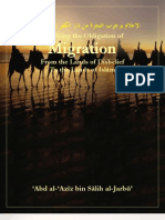 hijrah-obligation2