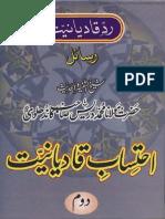 Ahtisab-E-Qadianiat Vol 02 by Idrees Kandhalwi