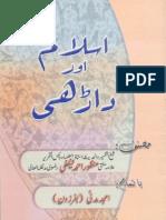 Islam Aur Darhi