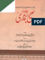 Sahi Bukhari Mukhtasar