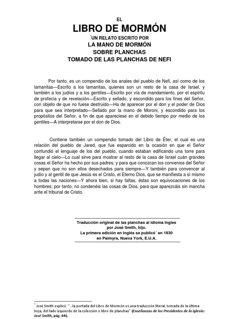 EL LIBRO DE MORMÓN: La portada - Fernando Vera