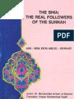 Mohammad Tijani Smaoui - The Shia's Are the Real Ahl e Sunnah